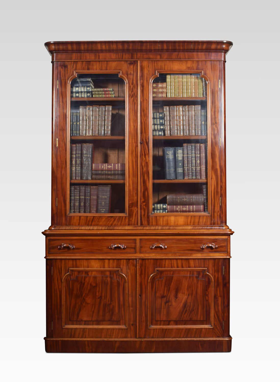 detailed look 9ff1c e21c9 Mahogany two door bookcase